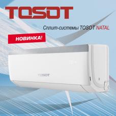Сплит-система Tosot T07H-SNa